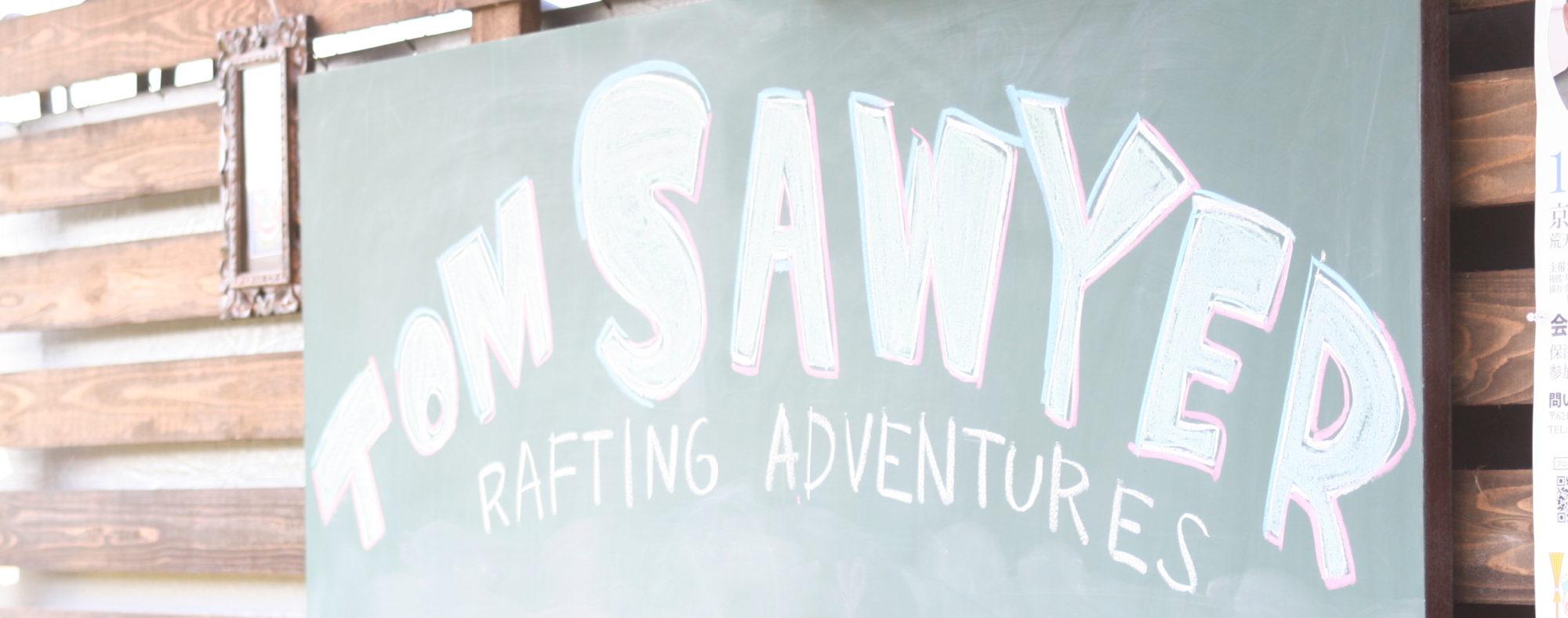 TomSawyer Adventures